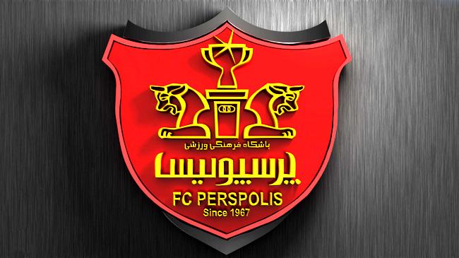 FCperspolis.jpg