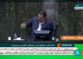 پایان اولین روز بررسی صلاحیت وزیران پیشنهادی دولت سیزدهم