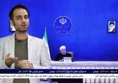 روحانی: در ماه رمضان دیگر تهمت نمی شنویم +فیلم
