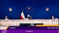 روحانی درباره خرید تضمینی گندم و ارز نهاده ها چه گفت؟ + فیلم