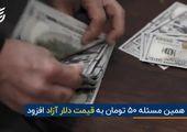 هزینه آخرین یلدای دولت تدبیر/ فیلم