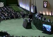 نرخ تورم استانی اعلام شد + جزئیات