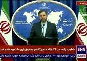 خطیبزاده : نیروگاه بوشهر به مشکلی بر نخورده است