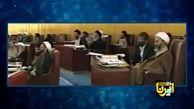 رئیس جمهور بعدی ایران یک زن است؟ + فیلم