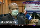 هشدار: آلودگی کرونایی تهران فراتر از قرمز است!