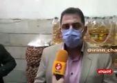 هشدار تعزیرات درباره تخفیفهای غیر واقعی/ فیلم
