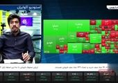 حاشیههای بورس ۱۸ بهمن ۹۹؛ خبری از حمایت از سهامداران نیست/ فیلم