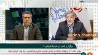 جشن رائفی پور کارخانه تولید بیمار کرونا در مشهد بود! + فیلم