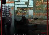 گران ترین و جذاب ترین پنت هاوس در ترکیه + عکس و قیمت به پول ایران