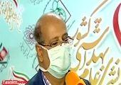 پیشنهاد وزیر بهداشت برای تعطیلی تهران