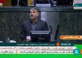 گاف نفتی وزیر پیشنهادی راه! + فیلم