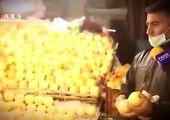 مقصر گرانی میوه کیست + فیلم