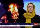 دلیل انفجار در گمرک اسلام قلعه مشخص شد