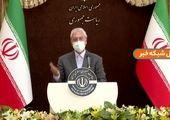 ویژگی های امنیتی ایران چک ۱۰۰ هزار تومانی جدید + عکس