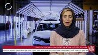 رنو به صنعت خودروسازی ایران برمی گردد؟ + فیلم
