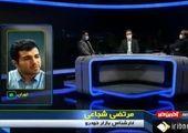 وزیر صمت به مجلس احضار شد
