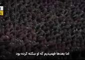 رهبر کره شمالی گریه کرد و معذرت خواست! + فیلم