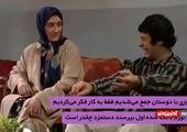 برترین سریال های ماه رمضان پس از انقلاب
