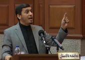 تکلیف دولت در خصوص صندوق ذخیره فرهنگیان