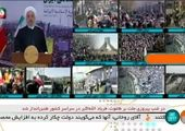 روحانی: بازرسان آژانس را از ایران بیرون نمیکنیم