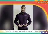 ضرب وشتم عوامل صداوسیما / فیلم