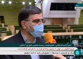 مالیات لاکچری ها تا خرداد تعیین می شود + فیلم