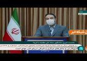 رونمایی از دومین واکسن ایرانی کرونا + عکس