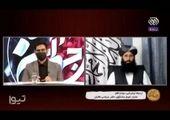 طالبان در لباس آمریکایی ها! + فیلم
