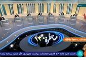سقوط داربست تبلیغات انتخاباتی روی سر مردم !+ فیلم