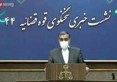 واکنش لاریجانی به رد صلاحیتش