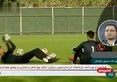 ادعای عجیب؛ کلاهبرداری فدراسیون فوتبال از ویلموتس!