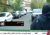 اینفوگرافیک / از تهران با قطار به کدام شهرها میتوان سفر کرد؟