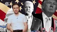 مناظره امشب آمریکا / ترامپ پیروز می شود یا بایدن؟ + فیلم