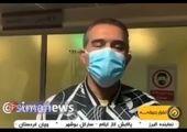 حضور خانواده علی انصاریان در بیمارستان/ فیلم