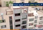 افزایش اجاره بهای مسکن در نقاط شهری