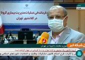 اقدام عجیب راننده هنگام چپ کردن با خودروی آفرود در تهران