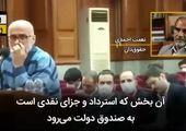پیگرد وکیلان تضمینی به دلیل اهانت به قوه قضاییه + فیلم