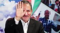 اورانیوم ۹۳ درصد وعده تازه انتخاباتی! + فیلم