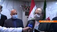 امضای سند ۵ ساله همکاری های ایران و عراق + فیلم
