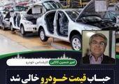 تصادف زنجیرهای در آزادراه تهران-پردیس + فیلم