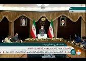 موضع دولت درباره نوید افکاری + فیلم