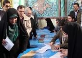 ۲۵ کاندیدای رسمی انتخابات ۱۴۰۰ + اسامی و سوابق