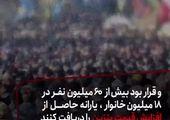 هزار ایرانی هرکدام ۵۰ تا ۱۰۰ خودرو دارند!