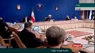 درخواست روحانی برای تصویب ۶۷ لایحه مهم در مجلس + فیلم