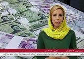 هشدار وزارت اقتصاد به بانک ها!