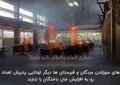 ورود مسافران هند و پاکستان به ایران ممنوع شد