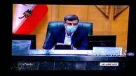 انتقاد مجلس از یارانه جدید دولت! + فیلم