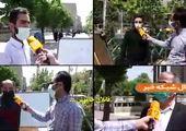 تهران سیاه شد!