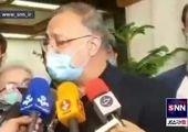 آمار روزانه ایجاد مزاحمت برای اورژانس تهران