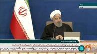 واکنش روحانی به پایان دولت ترامپ + فیلم